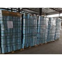 China LSZH Flame Retardant PP Filler Yarn Tex 1000 Tex 400 Tex 1200 on sale