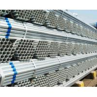 Cheap galvanized steel pipe for water gas steam air line exporters China supplier market for sale
