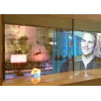 Quality P3.75-6.67mm Indoor Fixed Transparent LED Screens Full Color LED Display Screen wholesale