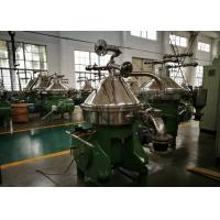Efficiency Disc Oil Separator Centrifuge Automatic Discharge For Fish Oil / Animal Oil