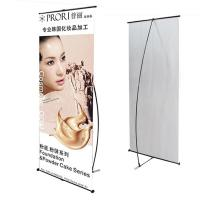 Cheap Graphic Trade Show Roll Up BannersDigital Printing UV Resistant Water Proof for sale