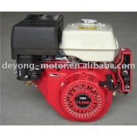 Cheap Petrol engine for sale