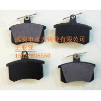 China Brake pads on sale