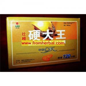 Cheap Ying Da Wang: super male sex enhancement pill obvious effect for sale