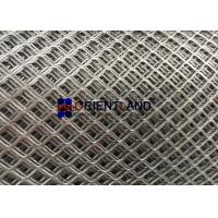 Cheap Raised Expanded Mesh Screen Grating Low Carbon Steel Material High Strength for sale