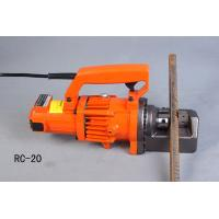 Cheap portable hydraulic electric rebar cutter for sale
