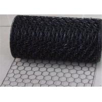 Cheap Lobster Trap Hexagonal Plastic Coated Chicken Wire Netting 3/8''-4''mm wholesale