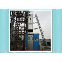 Cheap Industrial 1.5 Ton Construction Material Hoist Rack And Pinion Elevator wholesale