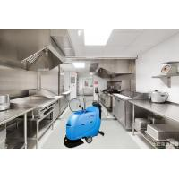 China Dycon FS20 Walk Behind Floor Scrubber With Big Tank Full Automatic For Kitchen on sale