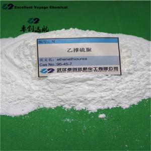 Cheap N(Ethenethiourea) CAS:96-45-7 Molecular formula:C3H6SN2 for sale