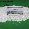 Buy cheap N(Ethenethiourea) CAS:96-45-7 Molecular formula:C3H6SN2 from wholesalers