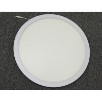 Cheap 48W  60CM Circular Led Panel Lighting  70Ra  3360LM  2 Years Warranty wholesale