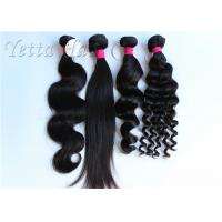 Cheap Wet And Wavy Weave Virgin  Human Hair Extensions Can Be Bleached wholesale
