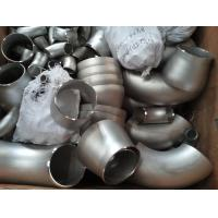 Cheap Concentric Pipe Reducer Stainless Steel Pipe Fitting , WPB SS Fittings for sale
