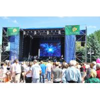 Cheap Ultra Thin P10 Outdoor Full Color LED Display , LED Video Wall Panel For Stage Rental for sale