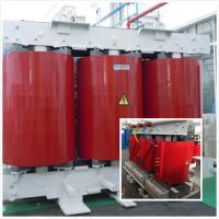 Cheap Low Rated , Quality Assurance , Dry Type Transformer , 32 KVA , Epoxy , Vacuum Cast for sale
