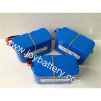Buy cheap New arrival 26650 2.5Ah 30C battery  A123 26650/Lifepo4 ANR26650M1B A123 26650 battery from wholesalers