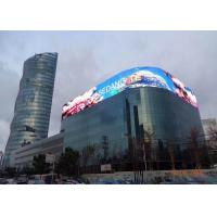 Cheap HD P5 Outdoor Full Color SMD LED Billboard Fixed Installation With Low Power Consumption for sale