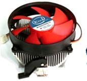 China Computer Hardware  cpu cooler  cpu fan  NBT-CMAM23B-C  For Intel 775/1155/1156 AMD K8 AM2, AM2+,AM3 ,Aluminum on sale