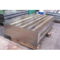 Cheap 1.2344 steel plate - 1.2344 forged steel supply for sale