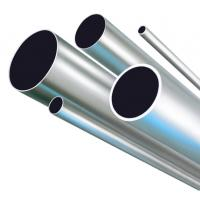 Cheap fluid transportaion seamless stainless steel pipe for sale