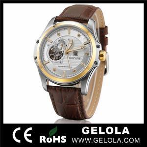 Quality Quartz Wrist Watch wholesale