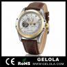 Buy cheap Quartz Wrist Watch from wholesalers