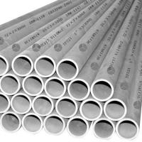 Cheap 5.8M / 6M Length Seamless Stainless Steel Pipe With JISG3467, DIN17175, GB5310 for sale
