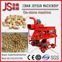 Cheap Automatic Peanut Shelling Machine Set With Destone And Lifting Part for sale