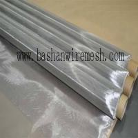 Cheap xinxiang bashan stainless steel screen mesh weave wire mesh for sale