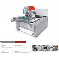 China High Speed CNC Glass Drilling Machine for Household Electrical Appliances on sale