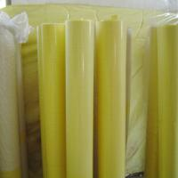 Cheap Cold lamination film with yellow release paper for sale