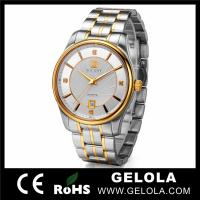 Cheap Promotional Branded Gift Men Watches for sale