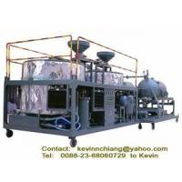 China Engine Oil Purifier, Oil Recycling System on sale