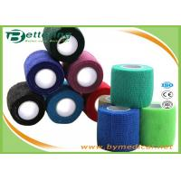 Cheap Breathable Elastic Adhesive Bandage Tape Self Adhesive Colorful Waterproof Protection for sale