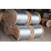 China Hot Dip Galvanized Galvanized Steel Strand For Guy Wire / Core Wire on sale