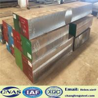 Cheap Hot Rolled Martensitic Special Stainless Alloy Steel Plate (1.2083 / 420 / S136) for sale