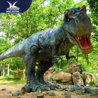 Cheap Science Center Decoration Animatronic Dinosaur Model Dino Robot Neck And Head Moving for sale