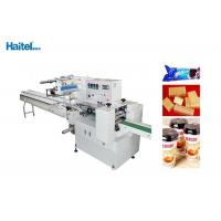 Cheap Intelligent Heat Shrink Packaging Machine , Biscuit Wrapping Machine Less Failure for sale