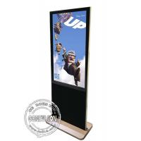 Buy cheap Clearance Sale 49inch Android LCD Touch Screen Kiosk, IR Touch or PCAP foil Touch Kiosk from wholesalers