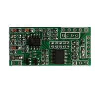 Buy cheap 125KHz RFID Card Reader Module WT-M125 from wholesalers