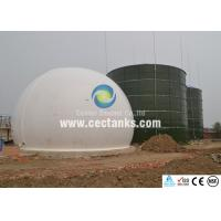 Cheap Factory Coated Bolted Steel Tanks for Water Storage or for SBR Reactor for sale