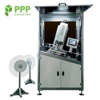 Buy cheap 5mm 6mm 8mm 10mm 12.7mmAutomatic PVDF Tubular Membrane Welding Machine from wholesalers
