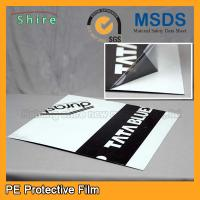 Cheap Custom Thickness LDPE Protective Films For Corrugated Aluminum Sheet for sale