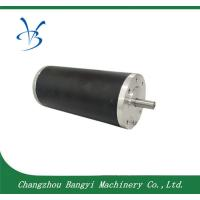 China 52ZYT125   24V 0.3Nm  3700rpm  high speed dc motor  electric motor on sale