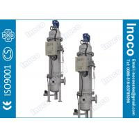 BOCIN Multi-Cartridge Automatic Backwash Water Filters 200 Micron ASME U U2 CE ISO