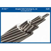 Cheap Aluminum Power Cable AAAC Bare Conductor Code:16~1250  Nominal Area:18.4~1639 mm2(AAC,AAAC, ACSR) for sale