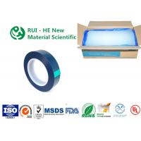 China Cables Platinum Cure Silicone Rubber Rapid Vulcanization ODM / OEM Service on sale