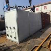 Quality 4600kg/h drying machines dewater exporter fertilizer drying machine electrical wholesale