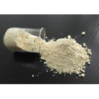 Buy cheap Powdered Novolac Phenolic Resin with Hexamine For Grinding Wheels , Oil from wholesalers